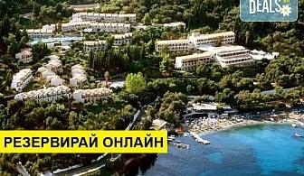 Нощувка на база All inclusive в Aeolos Beach Resort 3*, Perama, о. Корфу