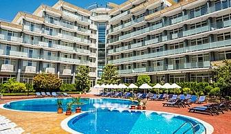 Нощувка на база All Inclusive + басейн в Хотел Перла***, Слънчев Бряг