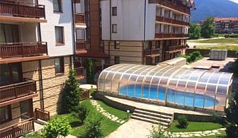 Нощувка на база All Inclusive Light + басейн в Комплекс Четирилистна Детелина, Банско