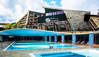 Нощувка на база All inclusive light на човек + МИНЕРАЛЕН басейн в хотел Селект 4*, Велинград