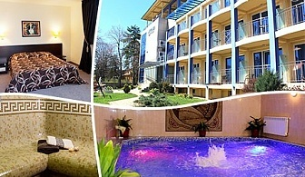 Нощувка на база All inclusive light + МИНЕРАЛЕН басейн и релакс зона от хотел Астрея***, Хисаря