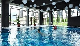 """Нощувка на база All Inclusive Light и ползване на басейн с минерална вода от хотел """"Три Планини"""" , Разлог"""