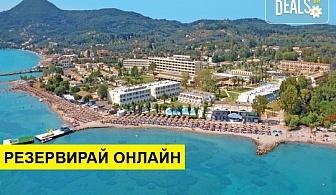 Нощувка на база All inclusive в Messonghi Beach Hotel 3*, Корфу, о. Корфу