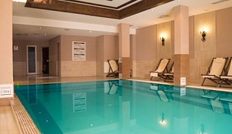 """Нощувка на база All Inclusive, ползване на СПА и  отопляем басейн от Хотел """"Мария Антоанета Резиденс"""" , Банско"""