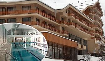 Нощувка на база All inclusive в помещение сюпериор, с вариант за ЛИФТ КАРТА + вътрешен басейн в хотел Перелик, Пампорово