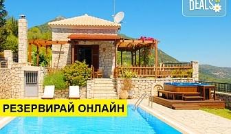 Нощувка на база Само стая в Lefkada Villas 0*, Лефкада, о. Лефкада