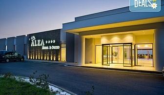 Нощувка на база Ultra all inclusive в Alea Hotel & Suites