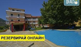 Нощувка на база Закуска в Kalias Hotel 3*, Лефкада, о. Лефкада