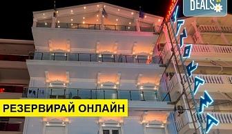 Нощувка на база Закуска в Panorama Hotel 3*, Катерини, Олимпийска ривиера