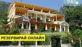 Нощувка на база Закуска в Sofia Hotel 2*, Лефкада, о. Лефкада