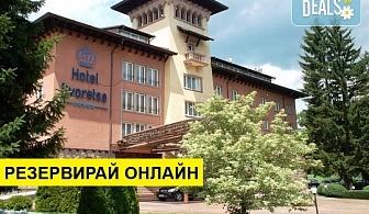 Нощувка на база Закуска в СПА хотел Двореца 5*, Велинград, Родопи