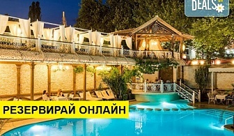 Нощувка на база Закуска в СПА Хотел Рич 4*, Велинград, Родопи