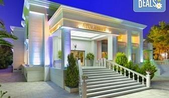 Нощувка на база Закуска и вечеря, All inclusive в Elinotel Apolamare Hotel