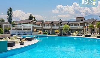 Нощувка на база Закуска и вечеря, All inclusive в Dion Palace Beauty & Spa Hotel