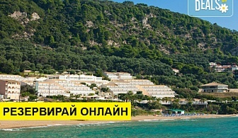 Нощувка на база Закуска и вечеря, All inclusive в Hotel Mayor Pelekas Monastery 5*, Pelekas, о. Корфу