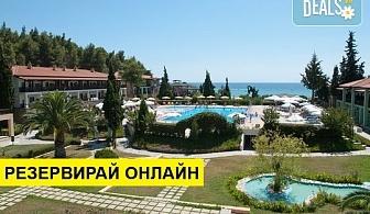 Нощувка на база Закуска и вечеря, All inclusive в Simantro Beach Hotel 5*, Сани, Халкидики