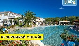 Нощувка на база Закуска и вечеря, All inclusive в Chrousso Village Hotel 4*, Палюри, Халкидики