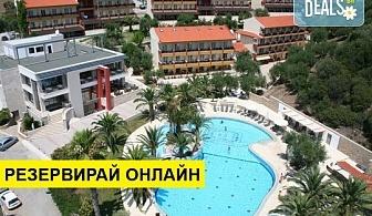 Нощувка на база Закуска и вечеря, All inclusive в Lagomandra Hotel & Spa 4*, Неос Мармарас, Халкидики