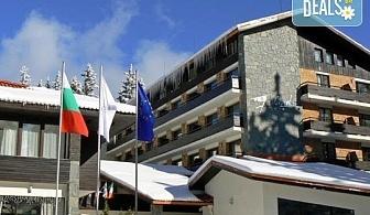 Нощувка на база Закуска и вечеря в Хотел Финландия 4*, Пампорово, Родопи