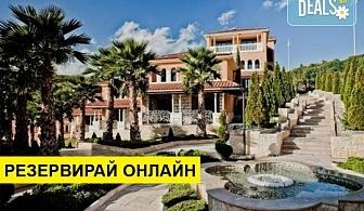 Нощувка на база Закуска и вечеря в Хотел Royal Castle Design & Spa 5*, Елените, Южно черноморие