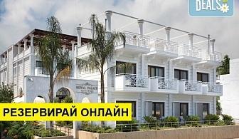 Нощувка на база Закуска и вечеря в Royal Palace Resort & Spa 4*, Платамонас, Олимпийска ривиера
