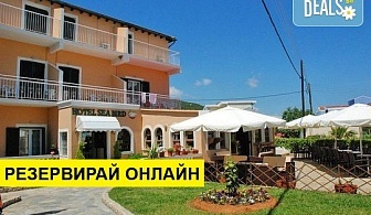 Нощувка на база Закуска и вечеря в Sea Bird Hotel 3*, Moraitika, о. Корфу