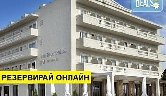 Нощувка на база Закуска, Закуска и вечеря в Mayor Mon Repos Palace Art Hotel 4*, Корфу, о. Корфу