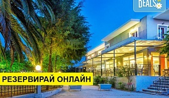 Нощувка на база Закуска, Закуска и вечеря в Silver Bay Hotel 3*, Kontokali, о. Корфу