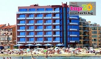 Нощувка на Брега на Морето на База All Inclusive! Нощувка с All Inclusive на ПЪРВА ЛИНИЯ в хотел Съни Бей, Поморие, за 41.60 лв. на вечер!