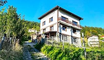 Нощувка за четирима, шестима или наем на самостоятелна къща за до 18 човека от Възрожденски къщи, с. Манастир, до Пловдив