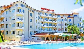 Нощувка на човек в апартамент на база All Inclusive + басейн в хотел Престиж Сити І, Слънчев Бряг