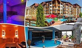 Нощувка на човек в апартамент лукс на база All inclusive + басейн и СПА пакет Белведере Холидей Клуб, Банско