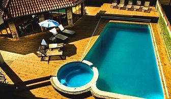 Нощувка на човек + басейн и джакузи с минерална вода от Къща за гости Биг Хаус, Огняново