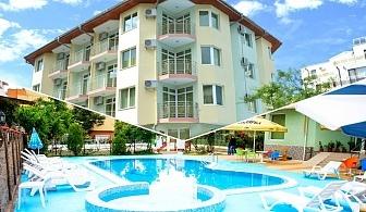 Нощувка на човек + басейн в хотел Кристал на 150 метра от плажа в Равда