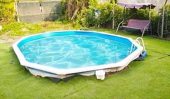 Нощувка на човек + басейн в къща за гости Ночеви, с. Мадара