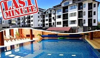 Нощувка на човек + басейн, сауна и парна баня в хотел Роял Банско