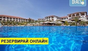 Нощувка на човек на база All inclusive в Akrathos Beach Hotel 4*, Уранополис, Халкидики