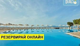 Нощувка на човек на база All inclusive в Atlantica Nissaki Beach Hotel, Нисаки, о. Корфу