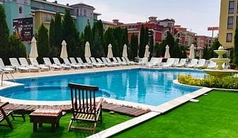 Нощувка на човек на база All inclusive + басейн в хотел Пауталия, Сл. бряг