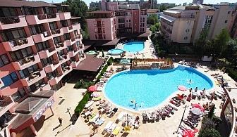 Нощувка на човек на база All Inclusive + басейн в хотел Изола Парадайз****, Слънчев Бряг