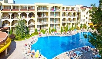 Нощувка на човек на база All Inclusive + басейн в хотел Явор Палас****, Слънчев Бряг. Очакваме Ви и за празниците!