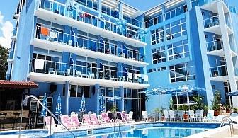 Нощувка на човек на база All inclusive + басейн в хотел Китен Палас - на 200м. от плажа!   Дете до 12г. - БЕЗПЛАТНО!