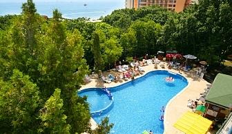Нощувка на човек на база All Inclusive + басейн в парк хотел Тинтява***, Златни Пясъци