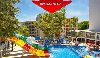 Нощувка на човек на база All Inclusive + басейн, СПА и аквапарк в хотел Престиж Делукс Хотел Аквапарк Клуб****, Златни пясъци