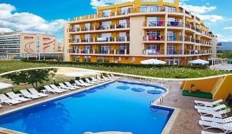 Нощувка на човек на база All inclusive + басейн + шезлонг и чадър на плажа в хотел Ориос***, Приморско