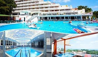 Нощувка на човек на база All Inclusive + басейн и джакузи само за 60.50 лв. в хотел Плиска***, Златни Пясъци