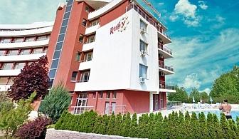 Нощувка на човек на база All Inclusive + басейн в хотел Руби, Слънчев бряг на първа линия
