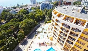 Нощувка на човек на база All inclusive + басейн в хотел Сентрал****, Златни пясъци