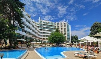 Нощувка на човек на база All Inclusive + басейн в хотел Мирабел****, Златни пясъци