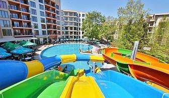 Нощувка на човек на база All Inclusive + 5 басейна и 2 аквапарка от Престиж хотел и аквапарк****